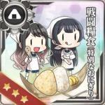 战斗粮食(特别饭团)
