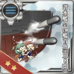 潜艇53cm舰首鱼雷(8门)