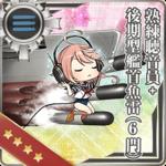 熟练听音员+后期型舰首鱼雷(6门)