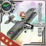 剑鱼(Swordfish) Mk.II(熟练)