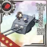 博福斯(Bofors)15.2cm连装炮 Model 1930
