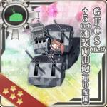 GFCS Mk.37 + 5inch连装两用炮(集中配备)