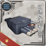 61cm四连装鱼雷