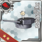 16inch Mk.I 连装炮
