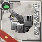 12.7cm连装高角炮