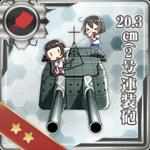 20.3cm(2号)连装炮
