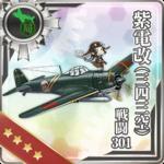 紫电改(三四三空)战斗301