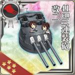 41cm三连装炮改二