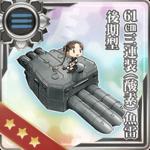 61cm三连装(酸素)鱼雷后期型