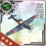 Bf109T改