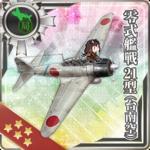 零式舰战21型(台南空)