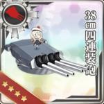 38cm四连装炮