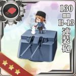 130mm B-13连装炮