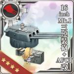 16inch MK.I 三连装炮+AFCT改