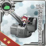 12.7cm连装高角炮(后期型)