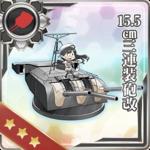 15.5cm三连装炮改