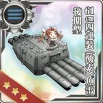 61cm四连装(酸素)鱼雷后期型