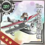 Ro.44水上战斗机