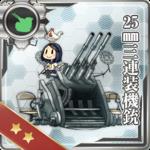 25mm三连装机枪