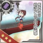 舰本新设计 增设防雷鼓包(大型舰)