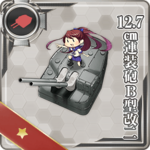 12.7cm连装炮B型改二