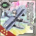 剑鱼(Swordfish)Mk.III改(水上机型/熟练)