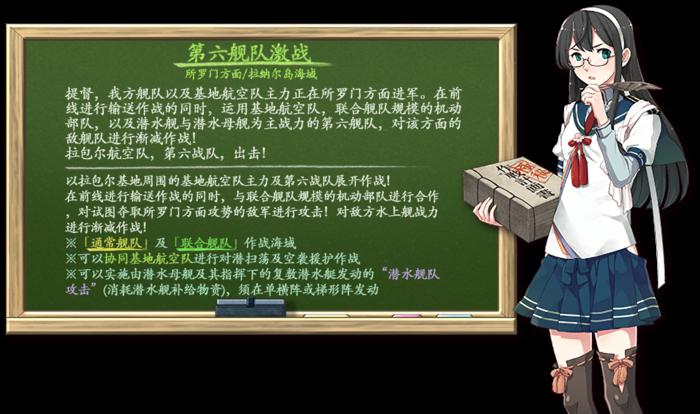 21春活E2黑板翻译.png