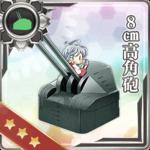 8cm高角炮