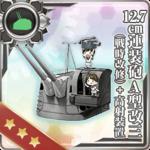 12.7cm连装炮A型改三(战时改修)+高射装置