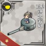 15.2cm单装炮