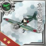 九六式舰战改