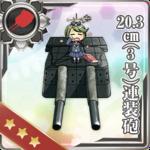 20.3cm(3号)连装炮