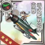 零式舰战62型(爆战)