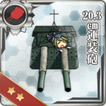 20.3cm连装炮