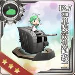 12.7cm单装高角炮改二
