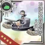 10cm连装高角炮改+增设机枪