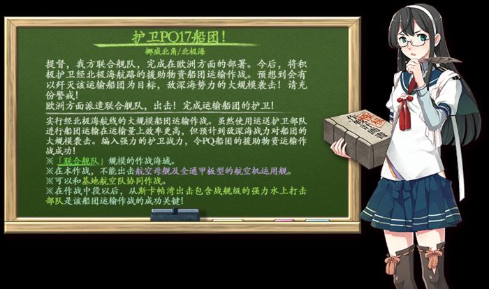 20秋活E3黑板翻译.png