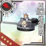 16inch Mk.VIII 连装炮改