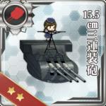 15.5cm三连装炮