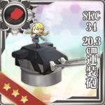 SKC34 20.3cm连装炮