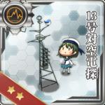 13号对空电探