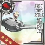 38.1cm Mk.I 连装炮